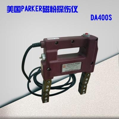 美国PARKER DA400S 磁粉探伤仪