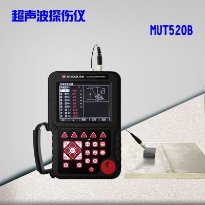 美泰MUT520B数字式超声探伤仪