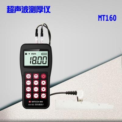 美泰MT160超声波测厚仪