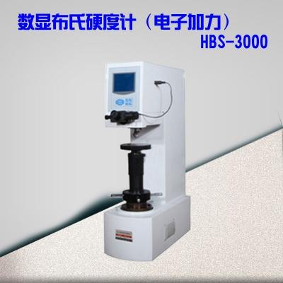 HBS-3000数显砝码加力/电子加力布氏硬度计