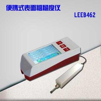 便携式表面粗糙度仪LEEB462