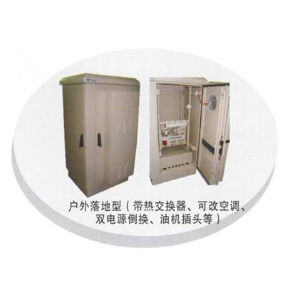空调机柜成品