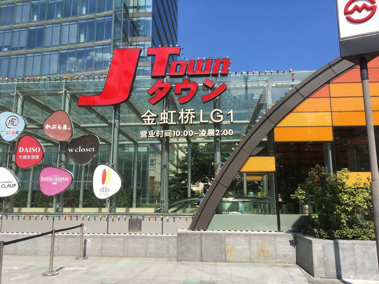 日本进口『食品连锁超市』成功上线管家婆分销ERP V3+...
