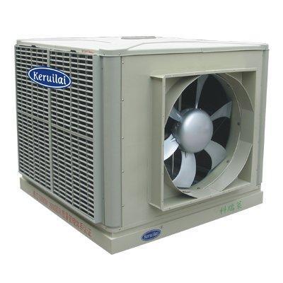 科瑞莱环保空调-KS30B