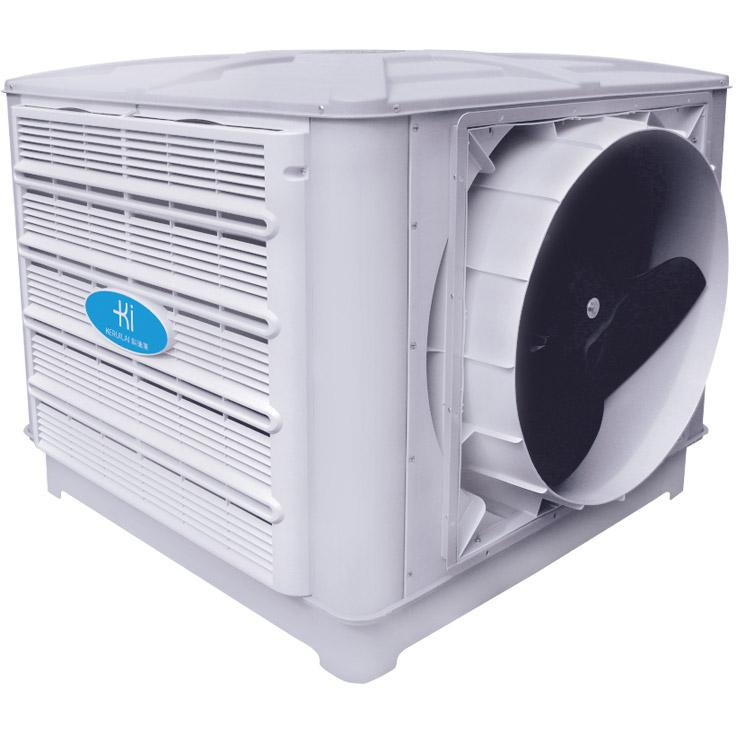 科瑞莱环保空调-KJ18型