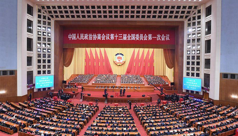 中國人民政治協商會議第十三屆全國委員會主...