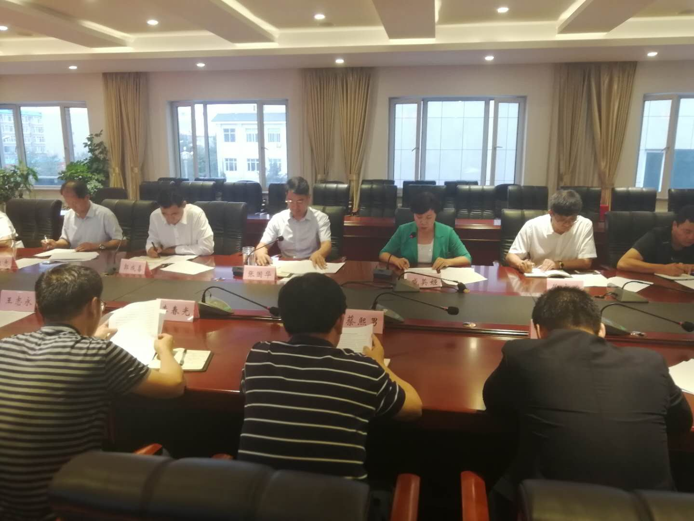 珲春市政协召开党组(扩大)会议暨干部作风大整顿动员会议