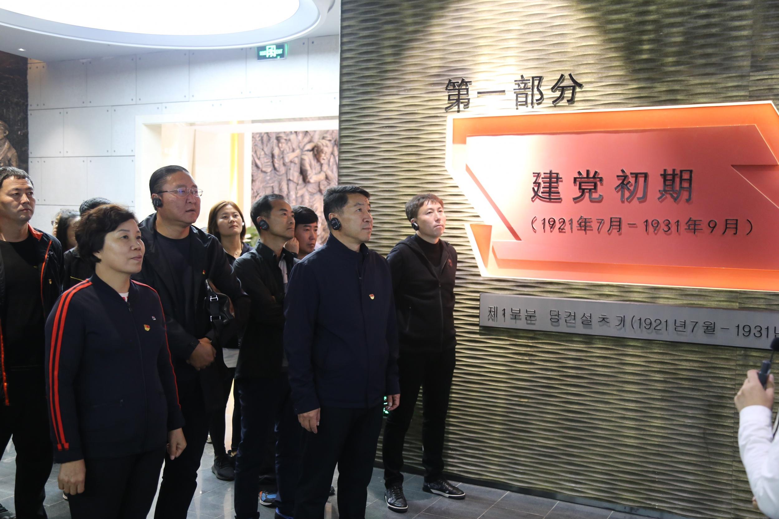 珲春政协开展主题党日活动