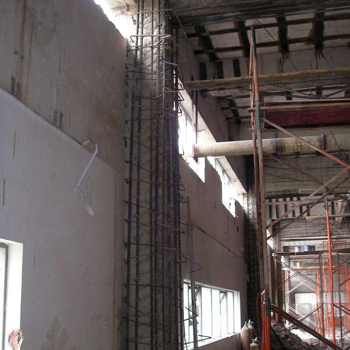 砼結構裂縫修復補強工程