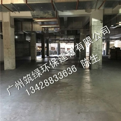 泡沫混凝土-地下室及地下室顶板回填-中国铁建南方总部基地项目部-中铁城建集团第一工程有限公司