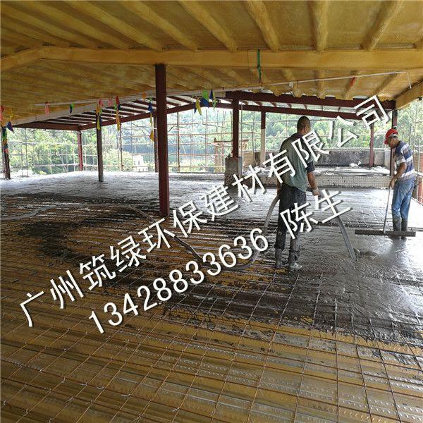 泡沫混凝土-钢结构楼面板-广州学山文化创意园