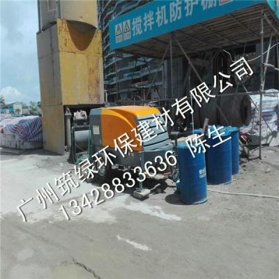 泡沫混凝土-基坑回填-广州长隆熊猫酒店项目-中铁建设集团有限公司