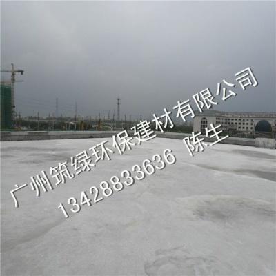 泡沫混凝土-屋面保温隔热-广州亚运城中小学-龙元建设集团股份有限公司