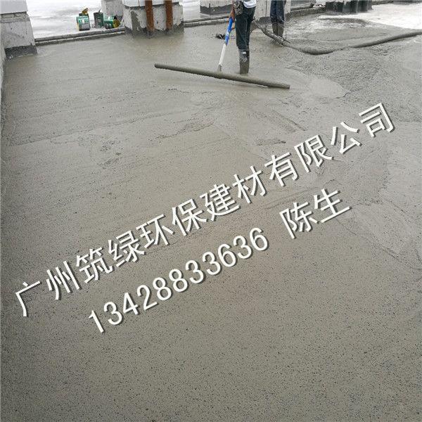 泡沫混凝土-屋面隔热、卫生间回填-海南三亚鲁能三亚湾-中国建筑一局(集团)有限公司