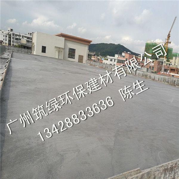 泡沫混凝土-屋面隔音隔热垫层-广州天键广场项目-广东天健国际家居装饰有限公司