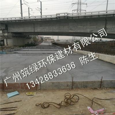 泡沫轻质土-佛山文华路北延线-联建建设工程有限公司