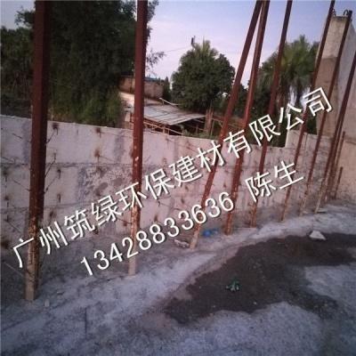 泡沫轻质土-广佛江快速路江门段-中铁九局集团有限公司