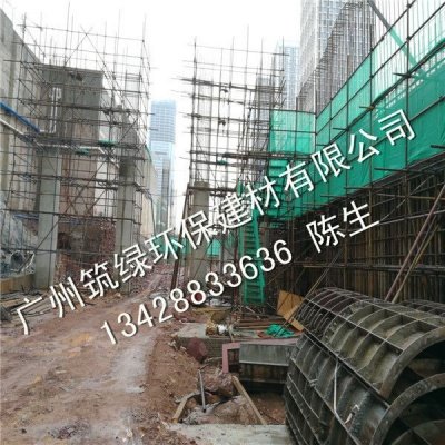 泡沫轻质土-广州番禺万博四路-广州市第三建筑工程有限公司