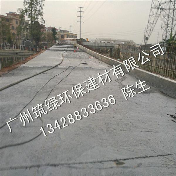泡沫轻质土-江门市蓬江区北环路-东莞建工集团有限公司
