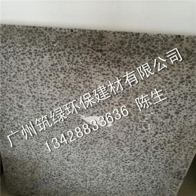 轻集料混凝土(陶粒混凝土、轻质混凝土)