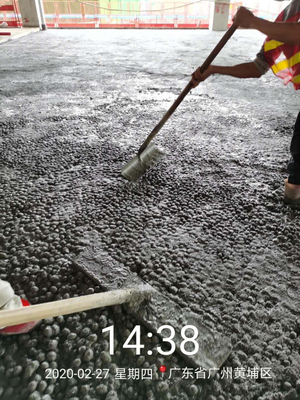 轻集料混凝土轻骨料混凝土陶粒混凝土