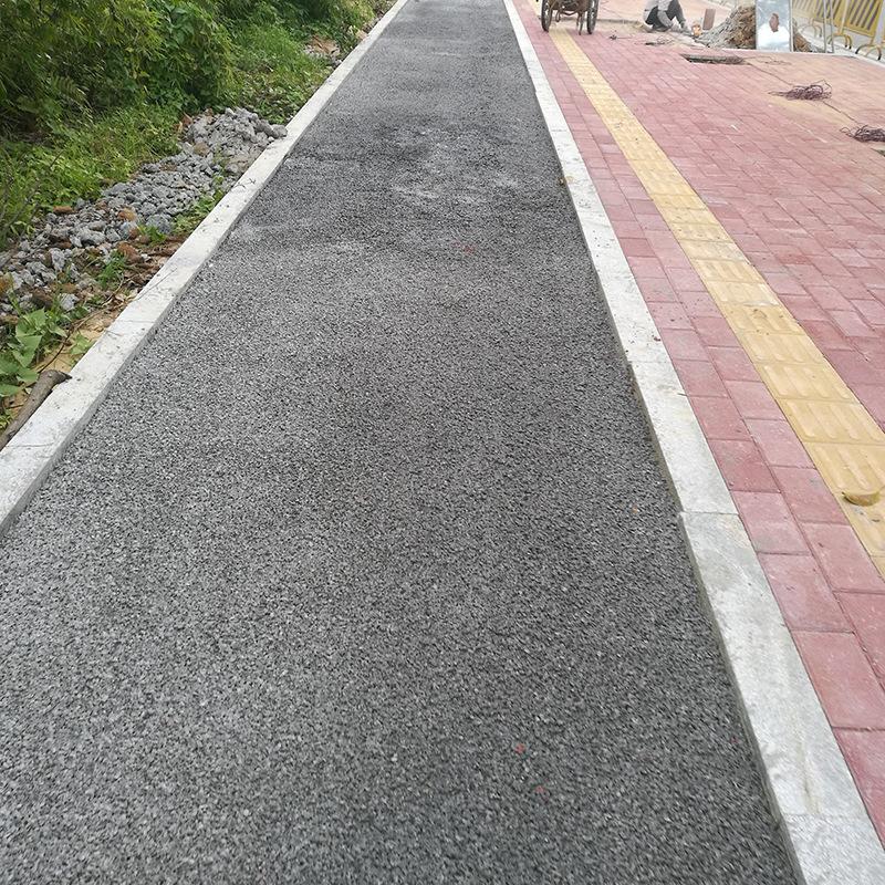 透水混凝土植生混凝土大孔混凝土植被混凝土护坡混凝土生态混凝土