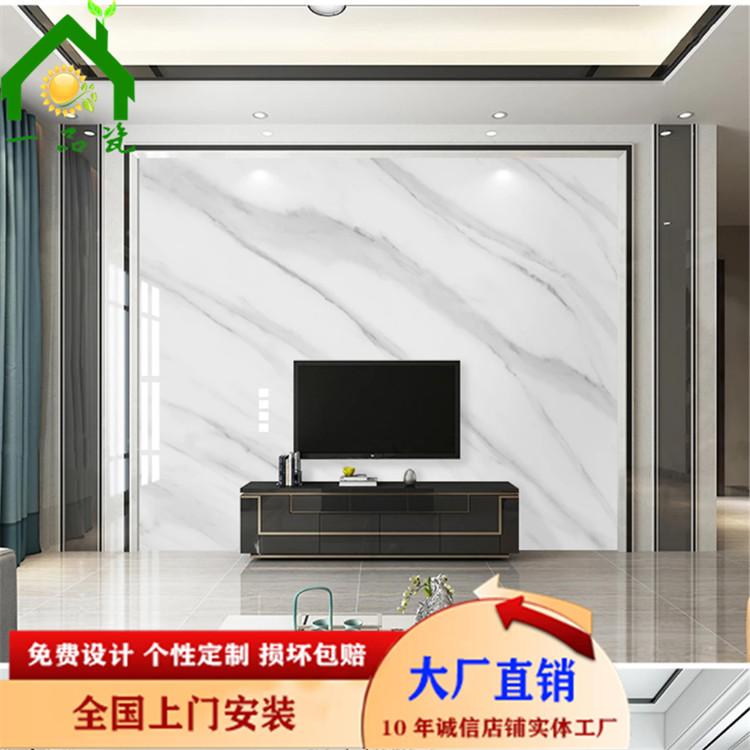 新款白色大理石紋簡約大氣爵士白電視背景墻 滲墨大板 一品瓷廠家直銷