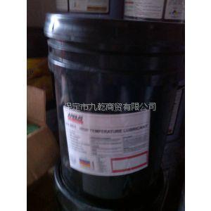 高温高负荷转动系统多功能润滑脂ARGUS QU-555