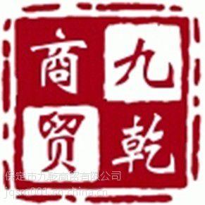 ARGUS水泥厂专用石墨高温窑轮带油 QU-1600