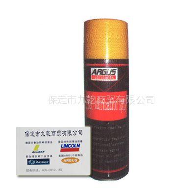 阿格斯ARGUS高华含锌快干喷剂(31733)