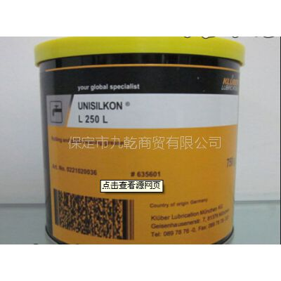 克鲁勃SYNTHESOGLK 1橡胶件的特种润滑剂
