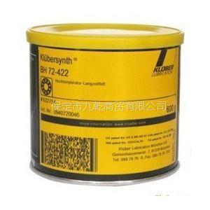 克鲁勃KlübersynthHB 74-401合成长效高温润滑脂