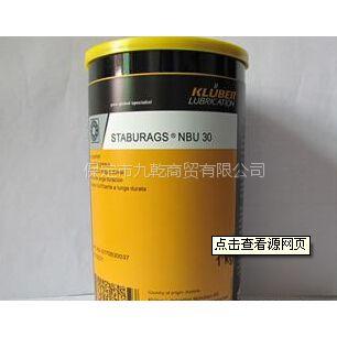 克鲁勃润滑装配油脂STABURAGSNBU 30 PTM