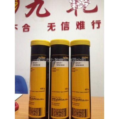 克鲁勃橡胶件的特种润滑剂SYNTHESO GLK 0/1
