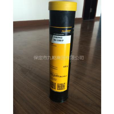 克鲁勃NBU12/300KP抗水轴承润滑脂