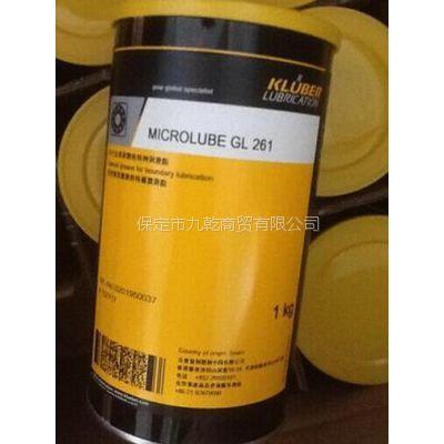 克鲁勃多用途特种合成润滑脂POLYLUB GLY 151/501/801