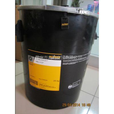 克鲁勃STABURAGS NBU 8 Ep重负荷润滑脂