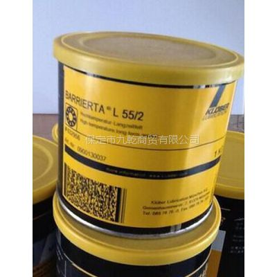 克鲁勃KLUBER L55/1高温润滑脂长寿命润剂