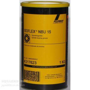克鲁勃KLUBER ISOFLEX NBU 15高速润滑脂