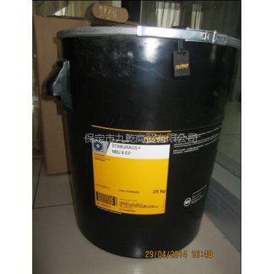 克鲁勃KLUBER高温长寿润BARRIERTA L55/2润滑脂