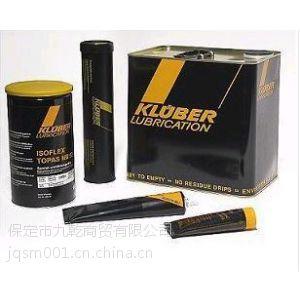 克鲁勃KLUBER STABURAGS NBU 12抗水润滑脂