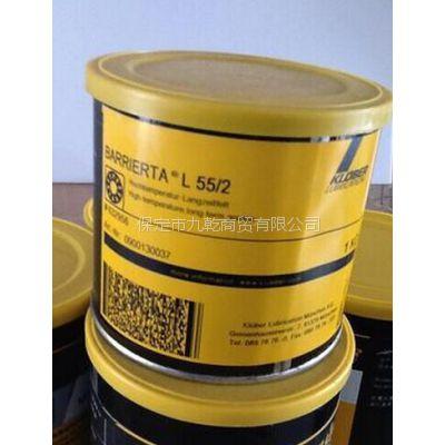 克鲁勃BARRIERTA L 55/3高温长效润滑脂