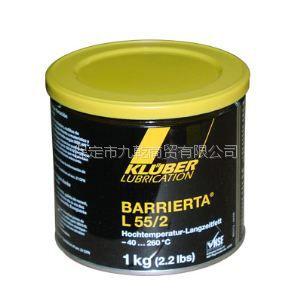 克鲁勃KLUBER HM 83-401/402/403高温长效润滑脂