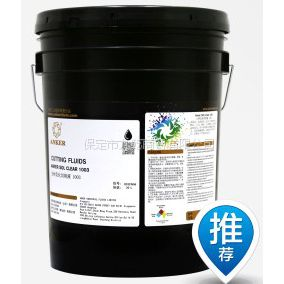 ANKER安科水基中性清洗剂4002