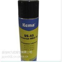 KEMA US-45多功能润滑油