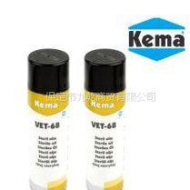 KEMA AVET-68食品级除菌油