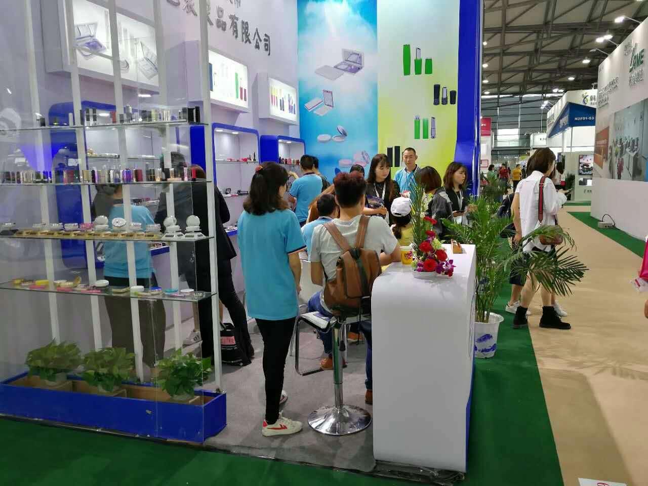 2017年上海美博会