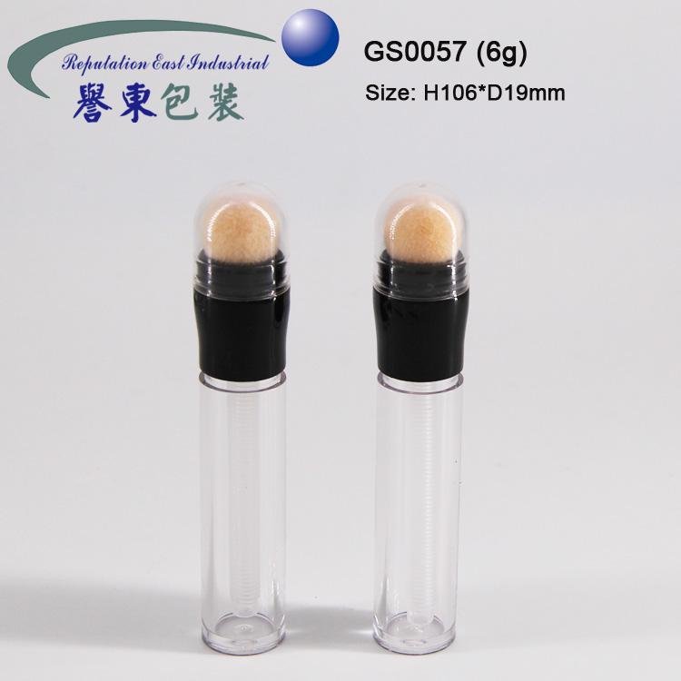 GS0057