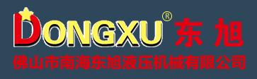 Dongxu Hydraulic