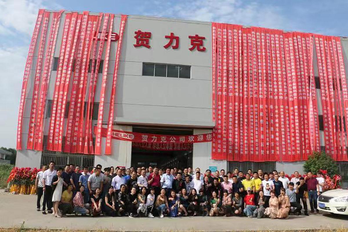 江苏贺力克流体科技公司邀您参观第五届广州...